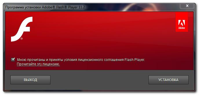 Скачать adobe flash player для windows. Скачать программу для windows!